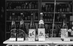 Bouteilles de sake dans un magasin