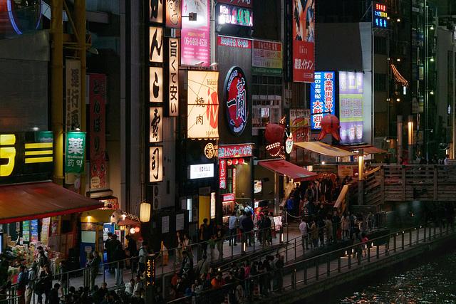 Fin de journée à Osaka (11)