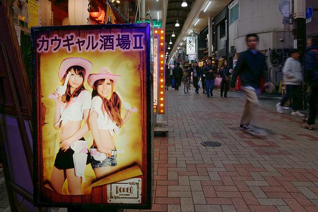 Fin de journée à Osaka (13)