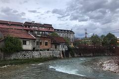 Bistrica River, Peja, Kosovo