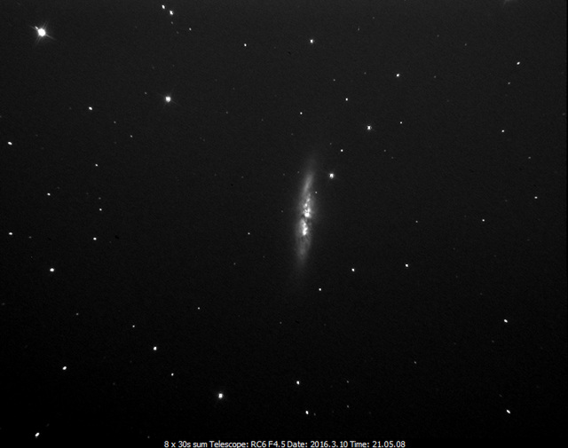 M82 - the cigar galaxy