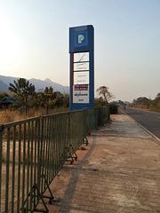 Of Fuel / Panne sèche (Laos)
