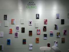 cover clinic