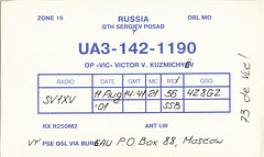 QSL UA3-142-1190