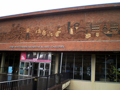 Potteries Museum and Art Gallery.