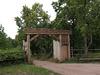 Вход в этнографический парк Мамаева слобода