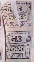 Billets de bus à saveur thaïlandaise / Biglietti dell'autobus
