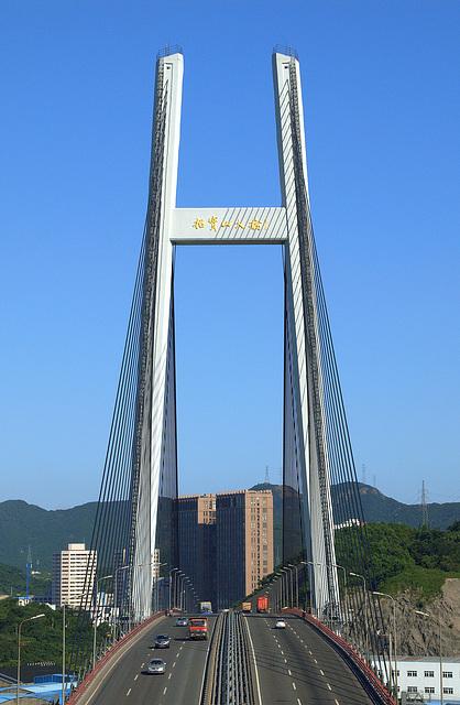 Zhaobaoshan Bridge