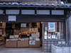 Dried bonito shop