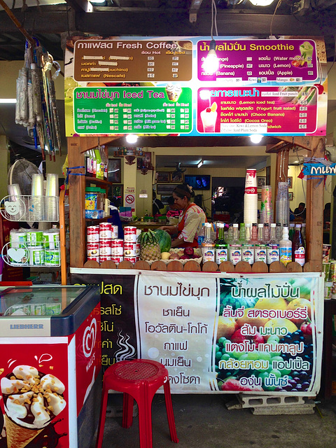 Food stall selling assorted drinks at base camp for Erawan waterfall in Kanchanaburi province, Thailand