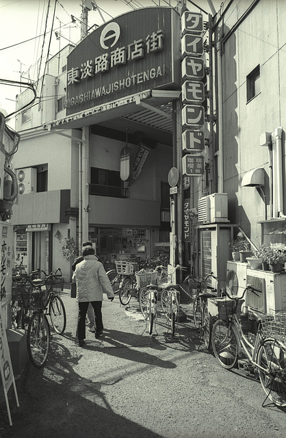 AWAZI-07 -gate-