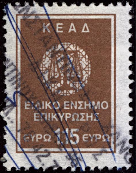 Greece-KEAD-1.15