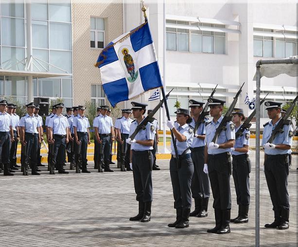 Police Academy Regimental Colour