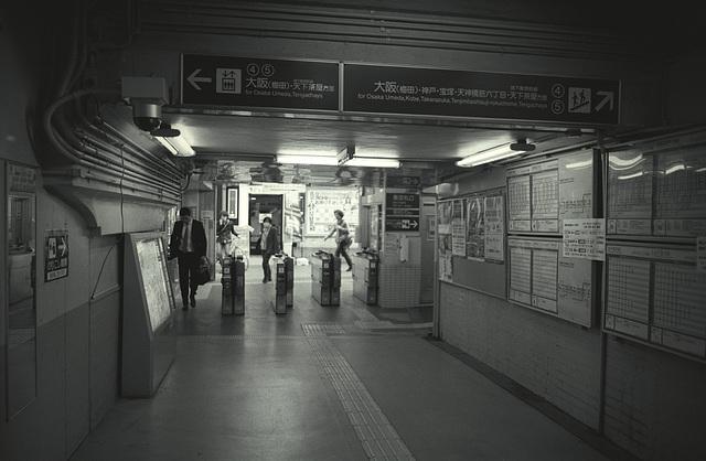 AWAZI-2-4 Awazi-station
