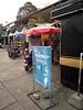 W.C. បន្ទប់ទឹក។  Cambodge