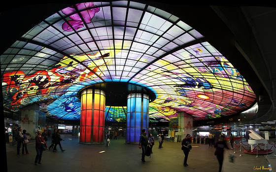 Formosa Boulevard Station