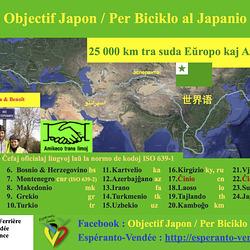 Japanio-Objectif-afiŝo