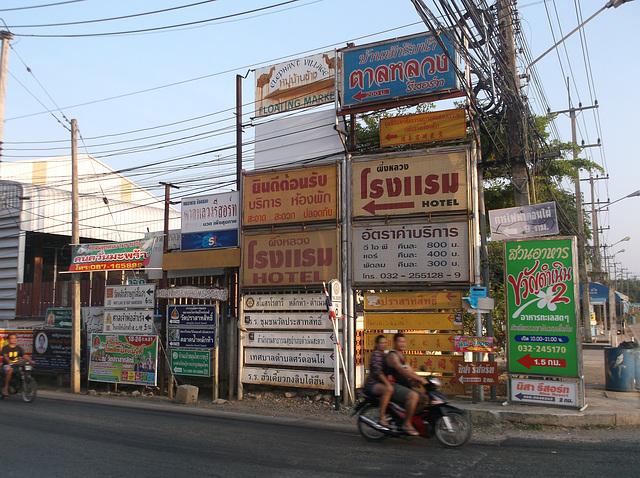 Carrefour électrique à saveur thaïlandaise