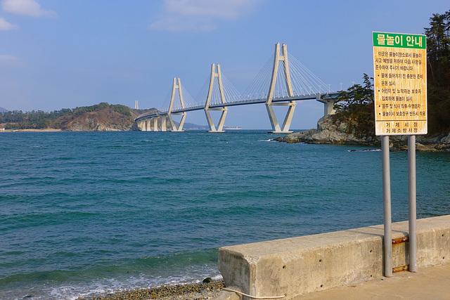 Busan-Geoje Fixed Link