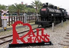 HFF und ein Herz für Eisenbahnfans (9 PiPs)