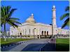 Ṣalāla : La grande Moskea del Sultano