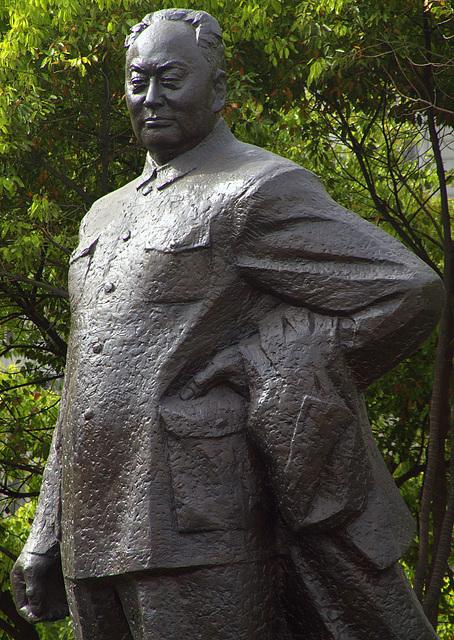 Marshal Chen Yi