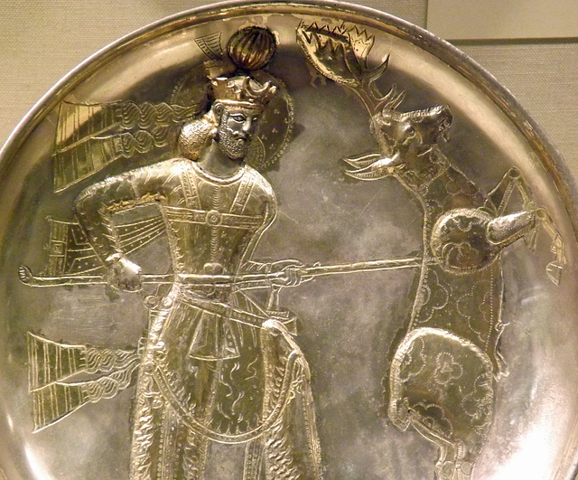 Detail of a Sasanian Plate with King Yazdgard I Slaying a Stag in the Metropolitan Museum of Art, February 2014