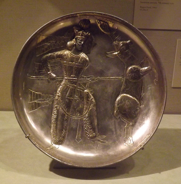 Sasanian Plate with King Yazdgard I Slaying a Stag in the Metropolitan Museum of Art, February 2014