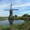 Nederland: Groot-Ammers, Achterlandse Molen