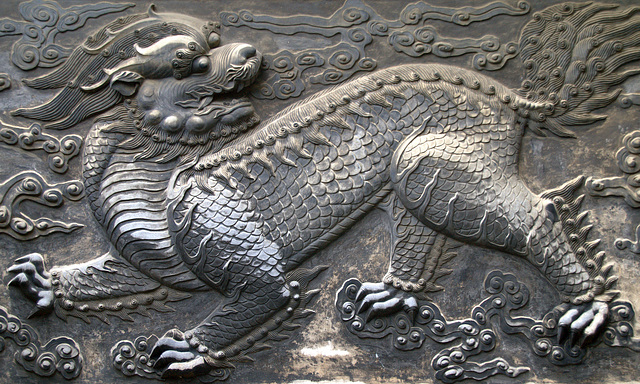 Relief at Tianyige Museum