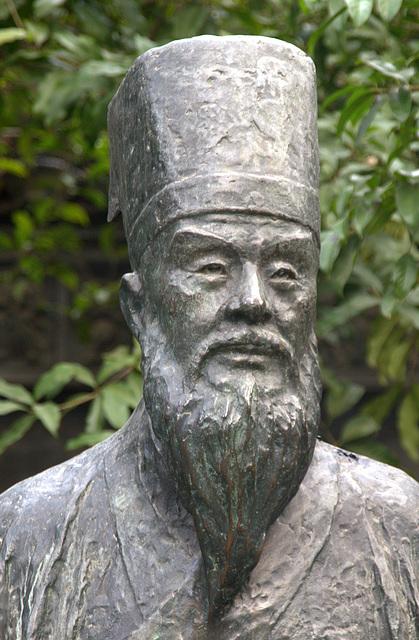 Fan Qin