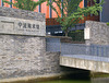 Ningbo Museum of Art