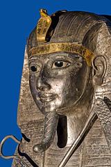 MONACO: Grimaldi Forum: Exposition : L'or des Pharaons 149