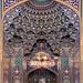 Mascate : Una doppia nicchia laterale nella moskea Sultan Qaboos