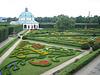 Kroměříž - baroka Flora ĝardeno