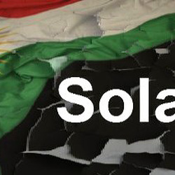 Solidarity against Genocide Header Image