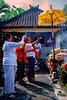 Tumpek uduh ceremony