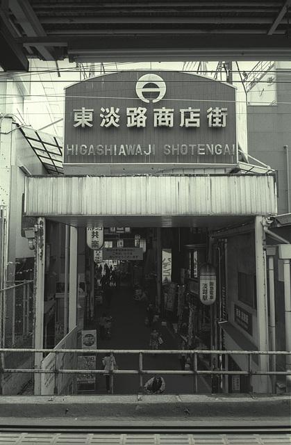 AWAZI-2-2 station to shopping street