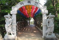 Entrée d'un temple, Andong (Corée du Sud)