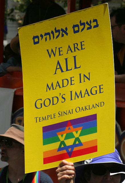 San Francisco Pride Parade 2015 (7173)