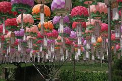 Lanternes et voeux, Andong (Corée du Sud)