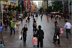 Shanghai - shopping center -