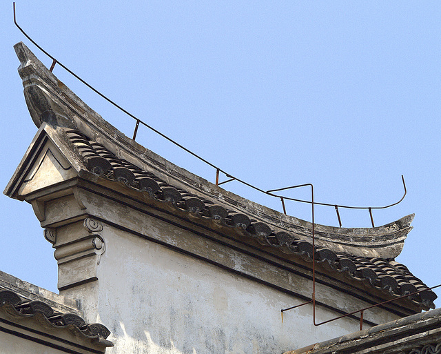 Roof at Tianyi Pavilion