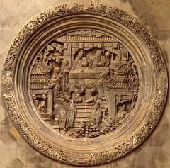Relief at Tianyi Pavilion