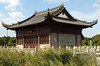 Yong River Museum