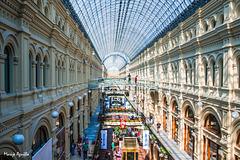 Galelrias GUM (Moscú)