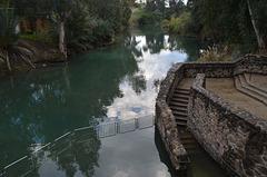 The Jordan River, Yardenit Baptismal Site