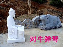 Gong Mingyi Mouzi 500
