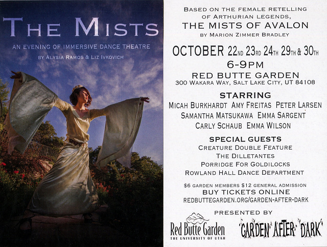 The Mists (2015)