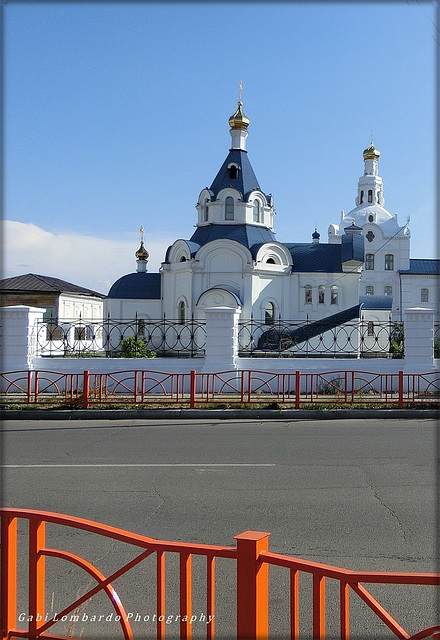 HFF and a great WE to all!!  (Siberian Souvenir/ Ulan Ude)